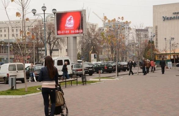 Фото 1 - Рекламное медиа-агентство Лакки-Плюс