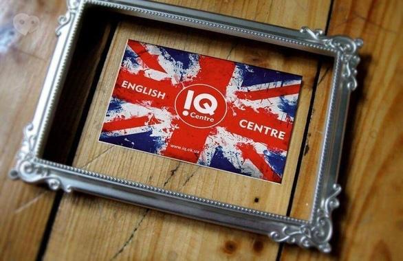 Фото 6 - Курсы изучения английского языка IQ English Centre