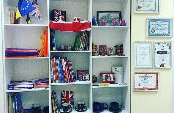 Фото 9 - Курсы изучения английского языка IQ English Centre