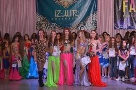 FAVORIT, танцевальный центр