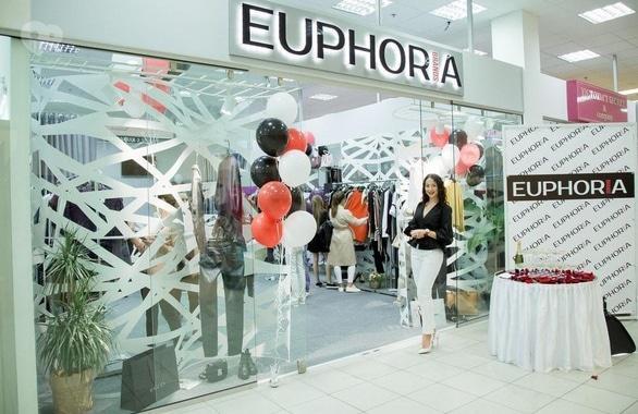 Фото 1 - Мультибрендовый салон женской одежды EUPHORIA brands