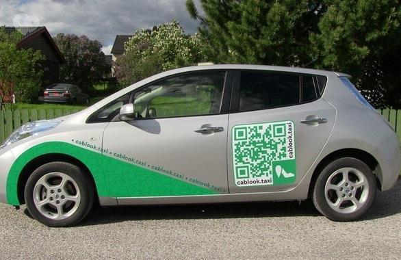 Фото 1 - Служба такси CabLook Taxi
