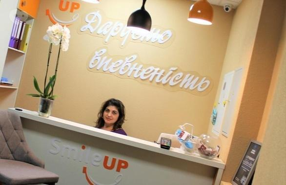 Фото 2 - Стоматологія Smileup