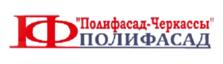 Логотип ООО Полифасад – Черкассы, изготовление и продажа утепляющих плит