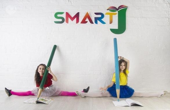 Фото 3 - Международная образовательная платформа Smart J