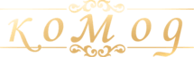 Логотип КОМОД, магазин нижнего белья