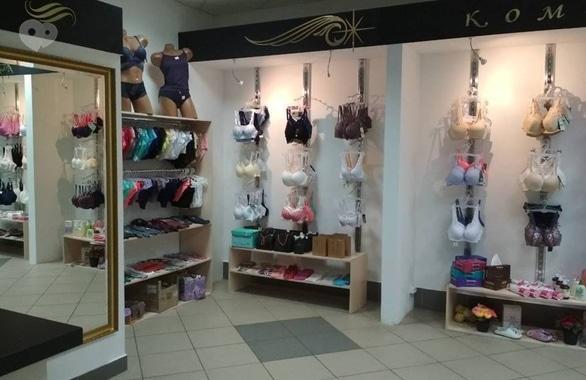 Фото 1 - Магазин нижнего белья КОМОД