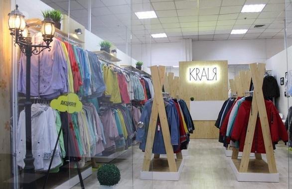 Фото 2 - Магазин верхней женской одежды KRALЯ