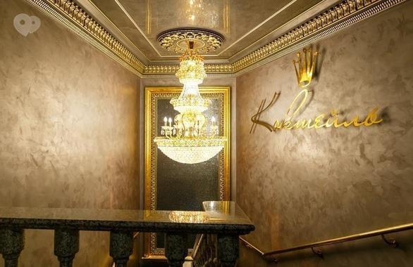 Фото 1 - Ресторан Коктейль