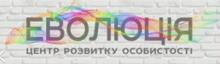 Логотип Еволюція, центр розвитку особистості