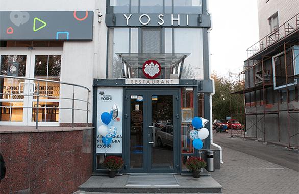 Фото 1 - Ресторан японской кухни YOSHI