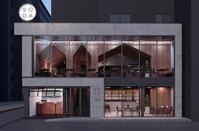 SODA, городское кафе