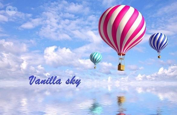 Фото 1 - Туристическое агенство Туристическое агенство Vanilla sky
