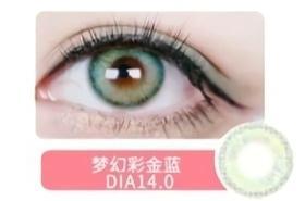 Цветные контактные линзы, Контактные цветные линзы для красоты