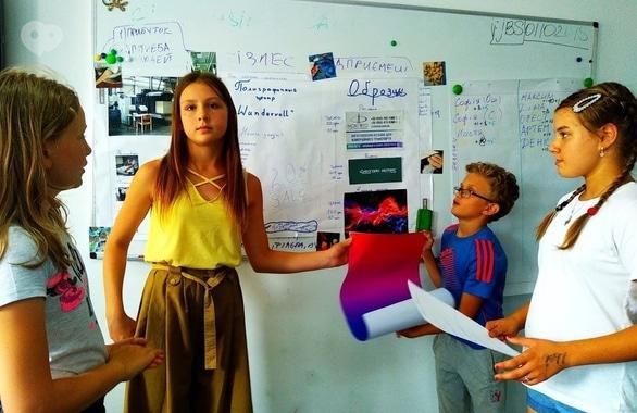 Фото 7 - Детская бизнес-школа First Junior Business School