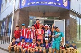 Атлетик, Детский футбольный клуб