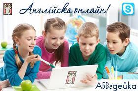 Абвгдейка, Дитячий клуб