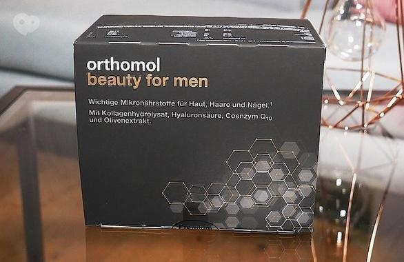 Фото 6 - Немецкие витамины ортомол Orthomol Vitamins