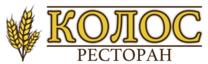 Логотип КОЛОС, Ресторан
