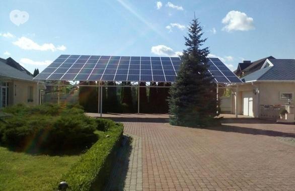 Фото 3 - Альтернативная энергетика, солнечные электростанции Solar Garden