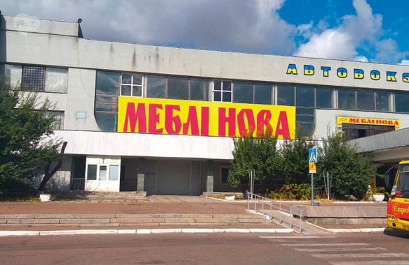 Фото 2 - Продаж меблів Меблі Нова