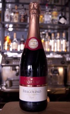 Maranello Frogolino красное со вкусом земляники 0,75