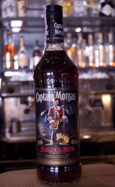 Captain Morgan 'Jamaica' 1л. темный