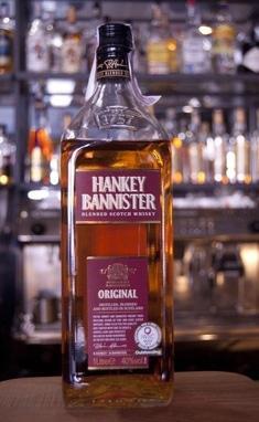 Hankey Bannister 1 л. Шотландия