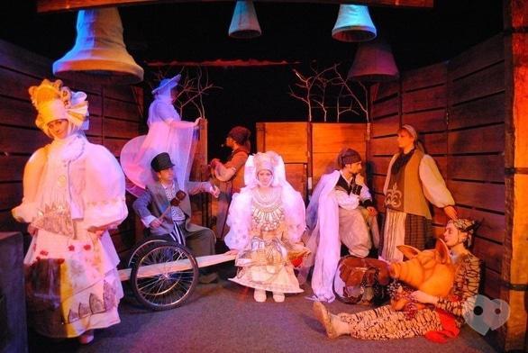 Театр - Наталка Полтавка