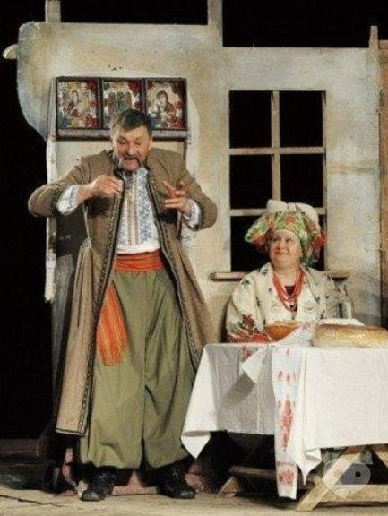 Театр - Спектакль 'Кайдашева семья'