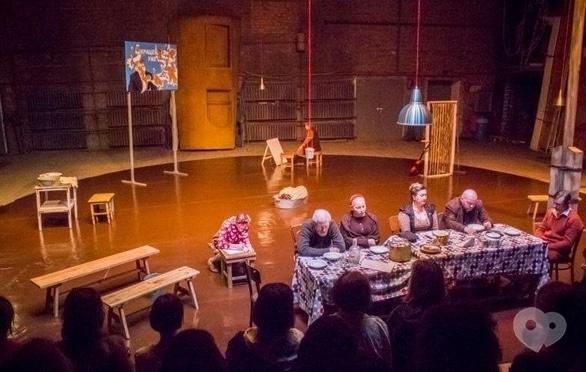 Театр - Спектакль 'Лєна'