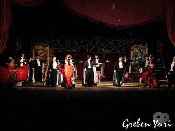 Театр - Закрытие театрального сезона, праздничный концерт