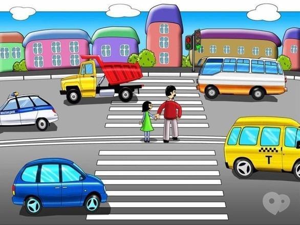 Для дітей - Вистава 'Пригоди веселих пішоходів'
