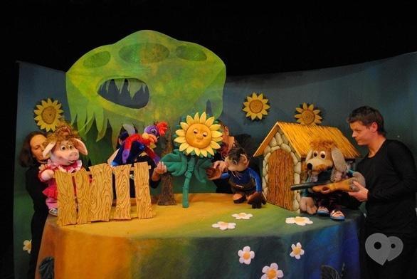 Для детей - Спектакль 'Петушок и Подсолнух'