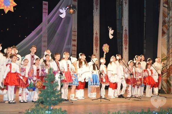 Концерт - Фестиваль вертепов и колядок 'Щедрый вечер, добрый вечер, мать – Украина'