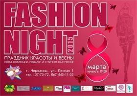 Fashion night 2015