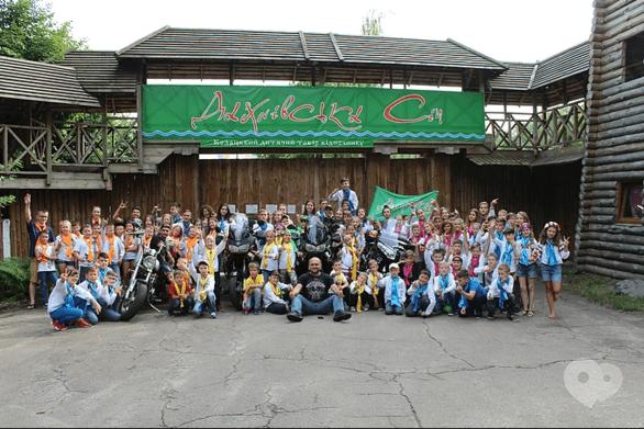 'Лето' - Казацкий детский лагерь отдыха 'Дахновская Сечь'