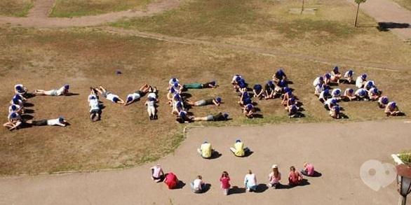 'Лето' - Детский лагерь 'Смена'