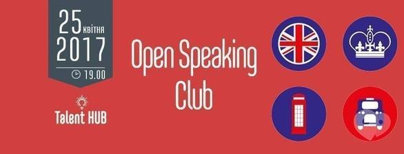 Обучение - Open Speaking Club в Talent HUB