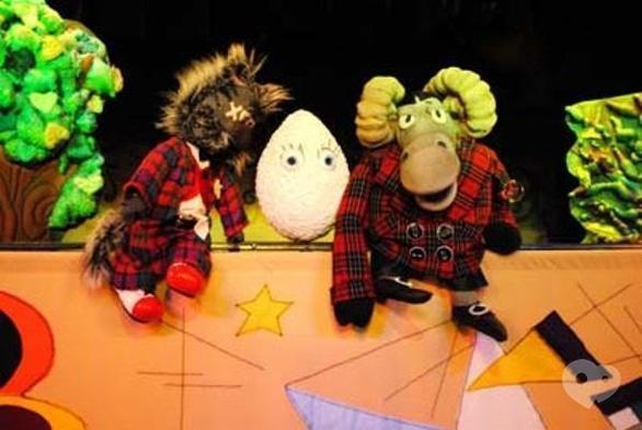 Для детей - Спектакль 'Я – Курчатко, Ти – Курчатко '