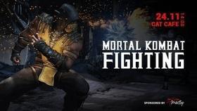 "Турнир ""Mortal Кombat"""