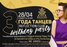 "Вечірка ""Birthday party"" в ""Reflection"""