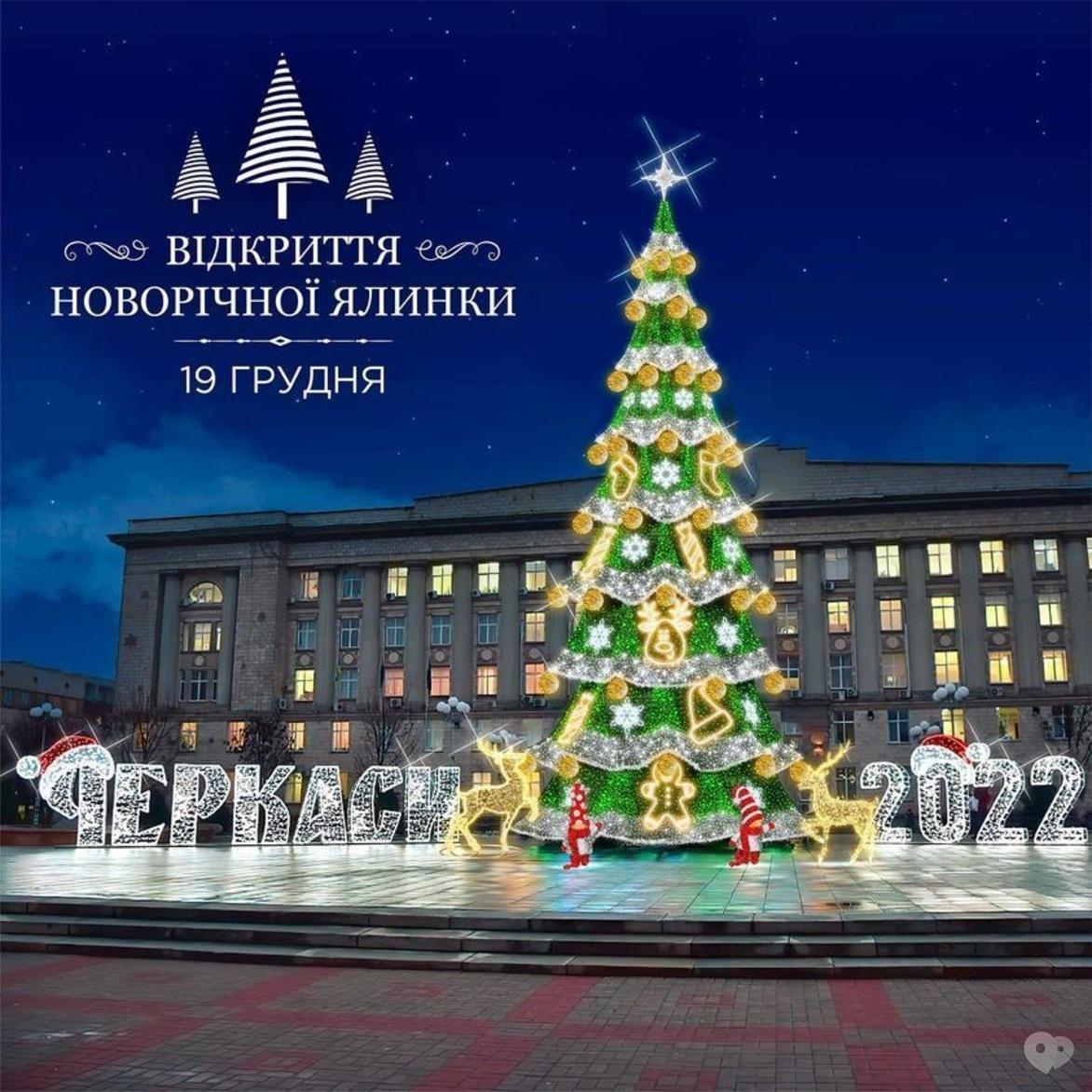 Скільки заходів проведуть в Івано-Франківську до свят