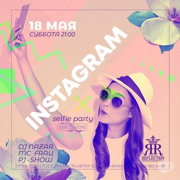 Вечірка - Вечірка 'INSTAGRAM PARTY' в 'Reflection Club'