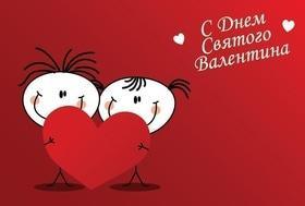 """'День Св. Валентина ' - Тиждень закоханих в арт-кафе """"Vinograd"""""""
