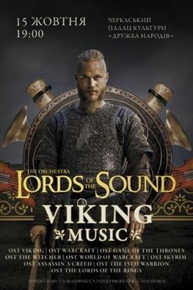 """Концерт - Lords of the Sound """"Viking Music"""""""