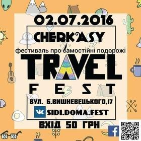 'Travel Fest' - in.ck.ua
