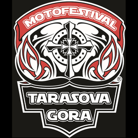 "Концерт - Мотофестиваль ""Тарасова гора-2019"""