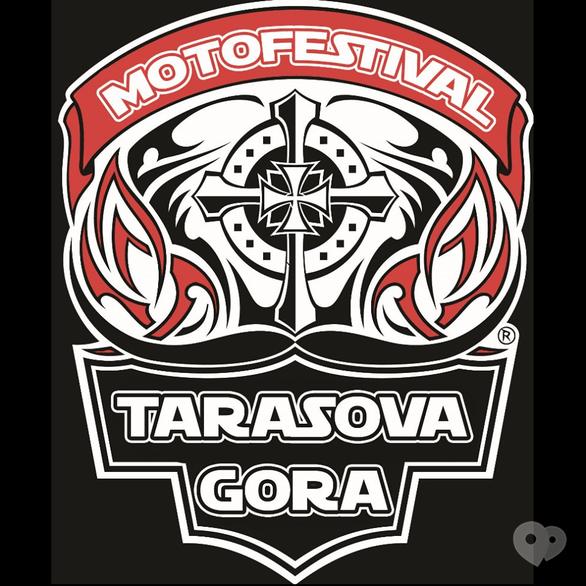 Концерт - Мотофестиваль 'Тарасова гора-2019'