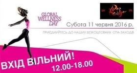 Global Wellness Day в СПА-комплексе Дар Калифа